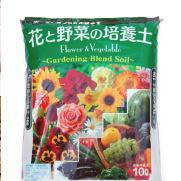 野菜の培養土