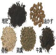有機質肥料の種類と使い方